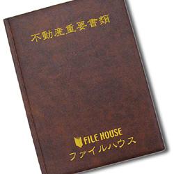 レザータイプ(2つ折り)