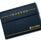 【契約書ファイル規格品】レザータイプ(横型・フタ付)