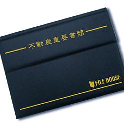 レザータイプ(3つ折り)