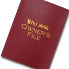 【オリジナル契約書ファイル】オリジナルポリプロピレン製(縦型)