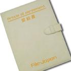 【オリジナル契約書ファイル】オリジナル高級レザータイプ(縦型・フタ無し・内袋追加式)
