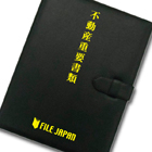 【】オリジナル高級レザータイプ(縦型・フタ無し・内袋追加式)