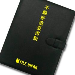 高級レザータイプ(2つ折り)