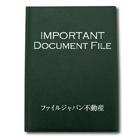 【オリジナル契約書ファイル】レザータイプ(2つ折り)オリジナルレザータイプ(縦型・フタ無し)