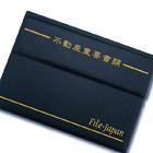 【】オリジナルレザータイプ(横型・フタ付)